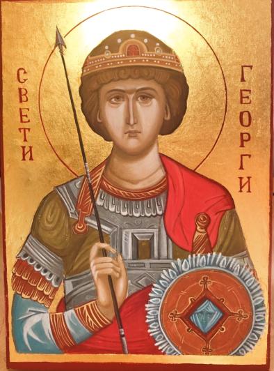 Saint George Icon August 2017
